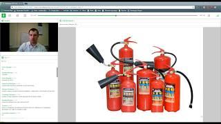 видео Какой огнетушитель выбрать для гостиницы: виды огнетушителей и правила установки