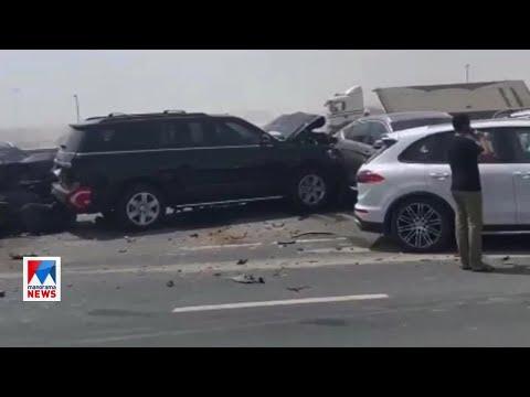 ദുബായിൽ പൊടിക്കാറ്റിൽ 34 വാഹനങ്ങൾ കൂട്ടിയിടിച്ചു; 4 പേർക്ക് പരുക്ക്  Dubai Accident