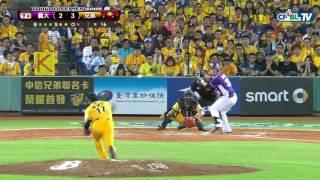 台湾シリーズ第6戦、2点リードの場面で中信兄弟は守護神陳鴻文を投入。...