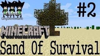[GRG]Minecraft Map Sand Of Survival(เอาชีวิตรอดในแมพโล่งทะเลทราย)#2