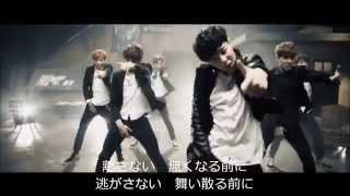 【歌詞字幕付き】防弾少年団(BTS)『BOY IN LUV -Japanese Ver.-』【MV】【1080p HD/HQ】