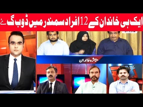 Be Naqaab -13 September 2017| - Abb Tak News