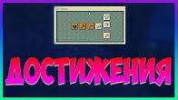 Minecraft как сделать вайп фото 120