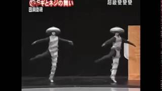 【Japanese Comedy】 Synchonized Screw Dancers