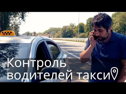 Как сократить расходы на ремонт автомобиля 🚕 | Увеличить срок службы | Контроль водителей такси