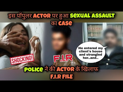 Controversy ALERT | Popular actor charged for Sexual Assault; ex gf files a FIR against the offender