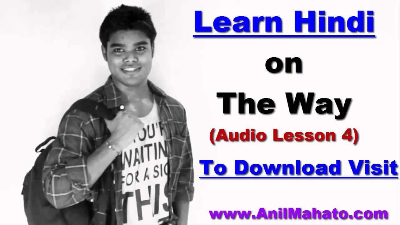 FREE HINDI AUDIO EPUB