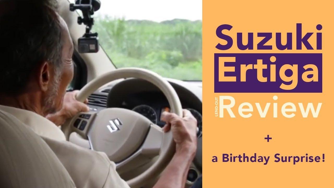 2016 Suzuki Ertiga GLX (Car Review + Birthday Surprise Vlog)