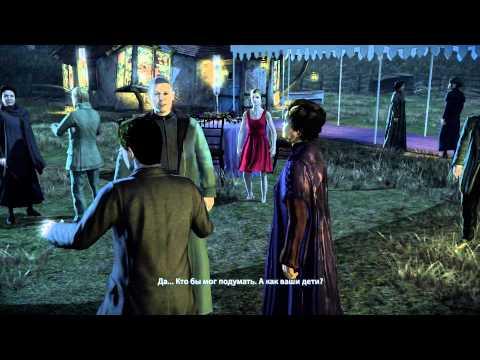 Худшие игры. Harry Potter and Deathly Hallows Part 1