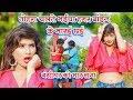 Bhaiya Hamar Bhain Ke Marai Chhai - Bansidhar Chaudhary - बाइन के मारै छै thumbnail
