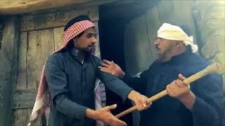 مضاربة عيد و مبارك مسلسل عيد و سعيد الجزء 14 Youtube