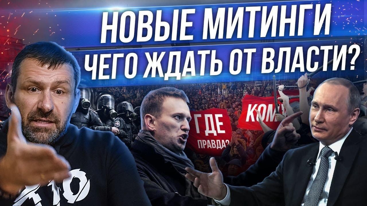 Миллиардер рассказал Что ждёт Россию! Кризис, Новые протесты | Путин и Навальный