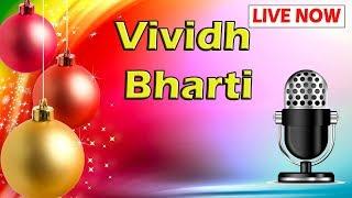 Vividh Bharati Radio
