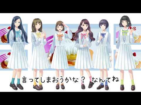whiteeeen「ハンブンコ 6人 ver.」リリックビデオ