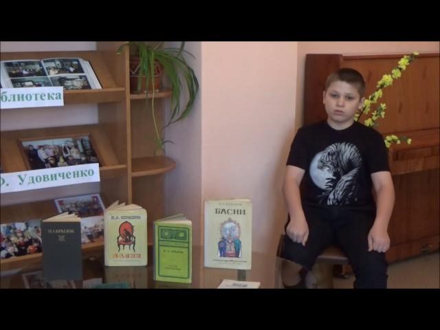 Изображение предпросмотра прочтения – НиколайКопылов читает произведение «Свинья под дубом» И.А.Крылова