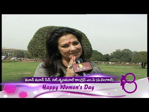 Trinamool Congress MP Moon Moon Sen Women's Day Wishes