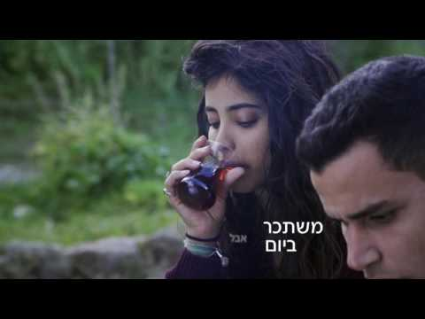 U.S. Network to Adapt Israeli TV Show Set on Army Base