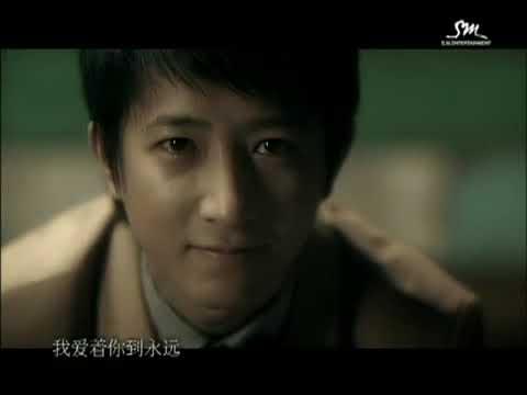 [eng sub] Super Junior M- Dao Le Ming Tian 到了明天 Official MV (Blue Tomorrow)