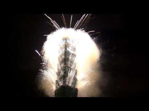 2008 Taipei Tower 101 臺北101 Tower Fireworks - HD.264 1920x1080 True Sound