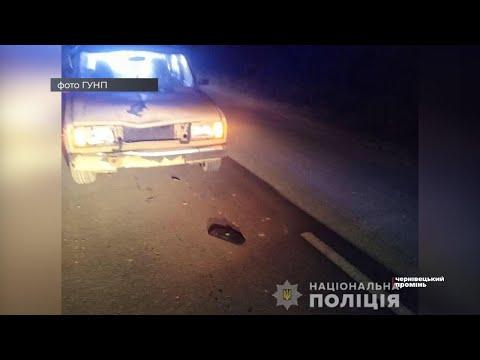 Чернівецький Промінь: Трагічна ДТП на Буковині: водій легковика збив велосипедиста