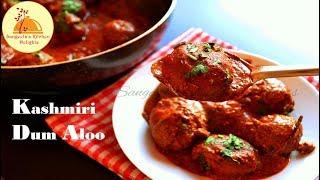 Kashmiri Dum Aloo(No Onion No Garlic) | Authentic Kashmiri Alu
