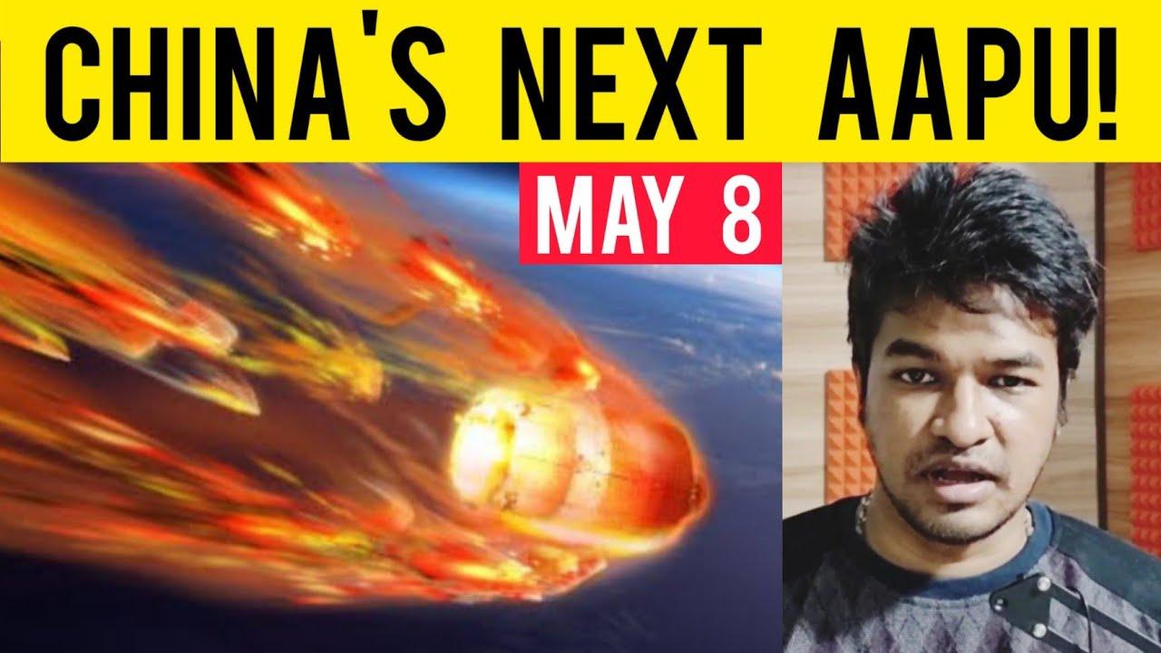 China's Next Aapu! Chinese Rocket Falling     Tamil   Madan Gowri   MG