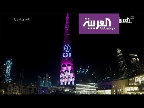 صباح العربية | عرض EXO  الضوئي كاملا على برج خليفة  - نشر قبل 2 ساعة