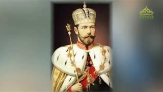 Уроки православия. Д.и.н. В.М. Лавров. Царь и революция 1917. Урок 2. 18 мая 2017г