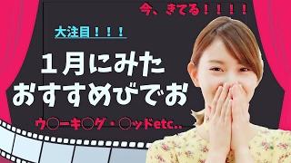 永尾まりやが本当におすすめしたい映画ドラマのまとめ♡ 咲 -Saki- 是非...