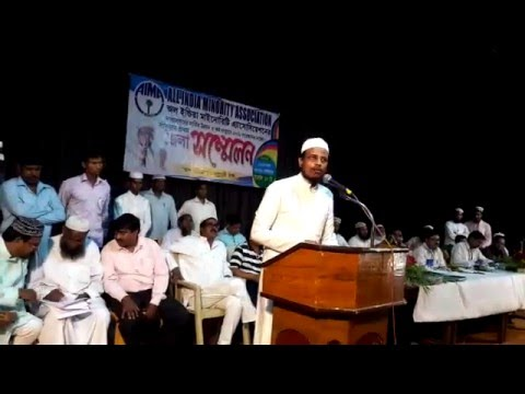 The first Conference of Bankura district aima syeda ruhul Amin bhaijan (2)