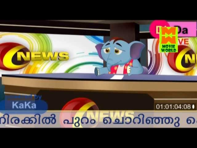 Elephant Malayalam Funny New Reading (ആനയും ഉറുബും Vol.3) Travel Video