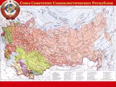 СССР. 15 РЕСПУБЛИКА