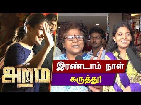 Aramm Movie Public Opinion  - Day 2   Public Review   Nayantara