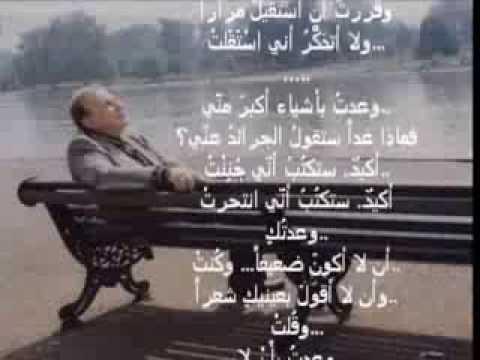 قصيدة محاولات لقتل امرأة لا تقتل - نزار قباني