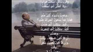 محاولات قتل امرأه لا تقتل - نزار قباني - القاء محمد الكردي