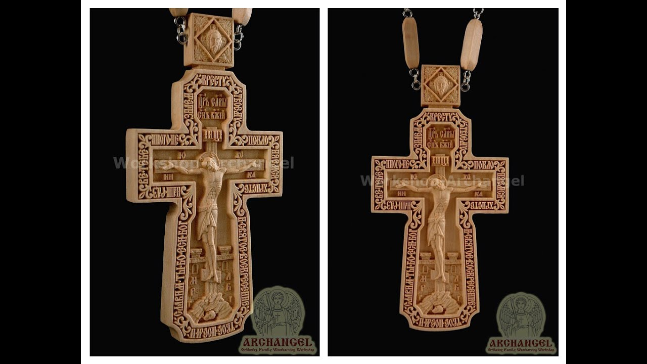 Carved Wooden Crucifix Russian Orthodox Priest Pectoral Cross Award Vestment