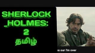 Sherlock Holmes 2 / Tamil movie/ fun scenes/#EYE entertainment/tamil
