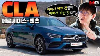"""""""디자인은 수입 소형차 중 최고!"""" 메르세데스-벤츠 신형 CLA 시승기"""