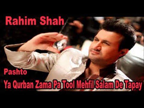 Ya Qurban Zama Pa Tool Mehfil Salam De Tapay | Rahim Shah | Pashto Song