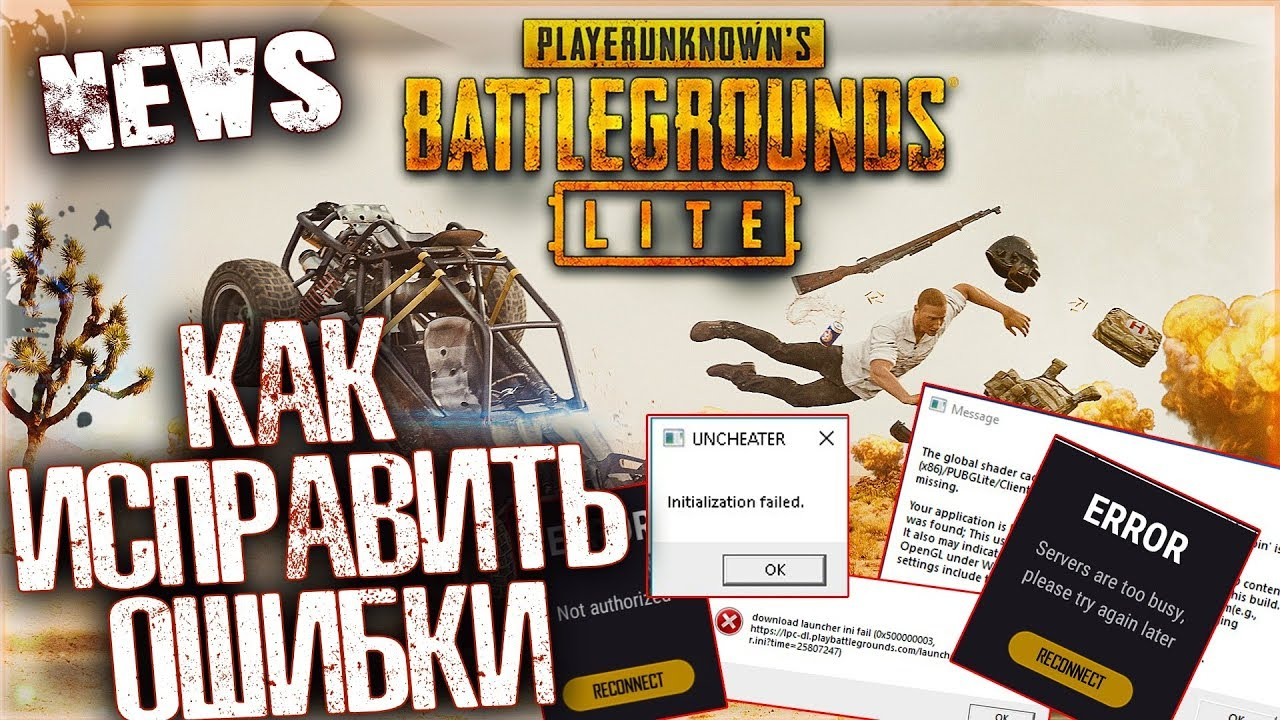 Petition update · PUBG LITE ERROR · Change org