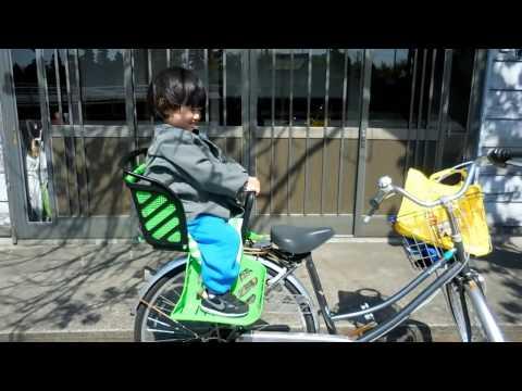 Me cai de la bicicleta en JAPON