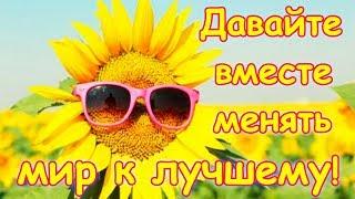 Проект 'Вдали от столиц' от Google. О проекте в описании видео. (09.17г.) Семья Бровченко.