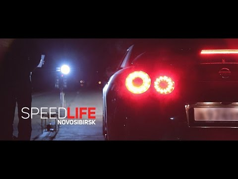 SpeedLife Novosibirsk // Trailer