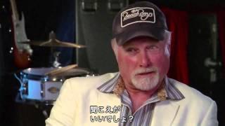 ザ・ビーチ・ボーイズのマイク・ラブのインタビュー。彼らは、グループ...