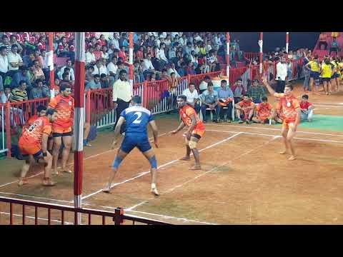 BPCL VS MUMBAI PORT TRUST KABADDI MATCH 2018..part 1