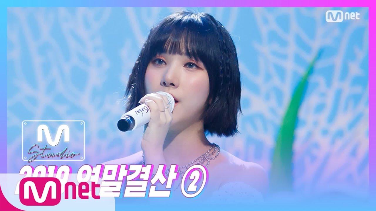 Download [Eunha(GFRIEND) - Atlantis Princess (Original Song by BoA)] Studio M Cover Special | M COUNTDOWN 191
