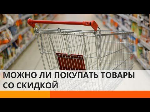 Стоит ли покупать