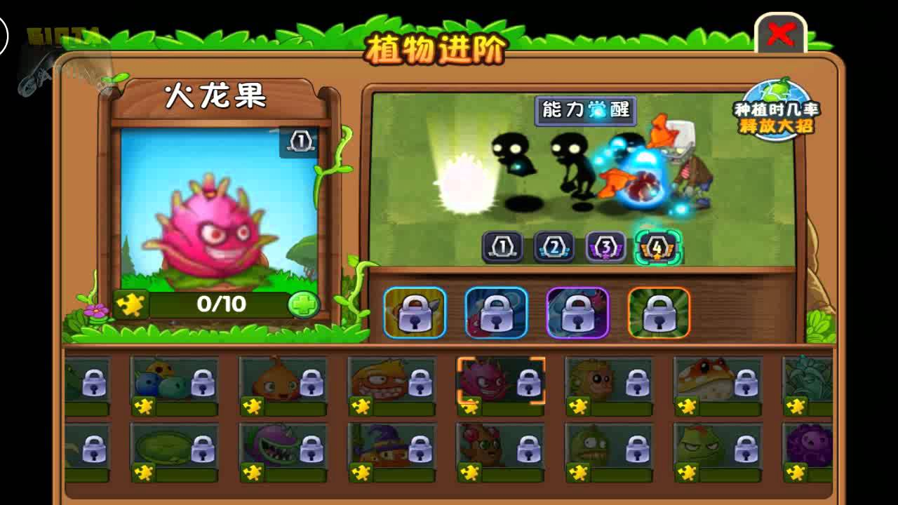 plants vs zombies 2 chinese new plant fire dragon fruit