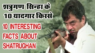 10 interesting facts about shatrughan sinha