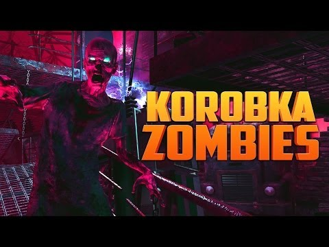 KOROBKA ★ Call of Duty Zombies